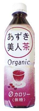 〔オーサワ〕あずき美人茶(ペットボトル) 500ml×24本【品番1358】