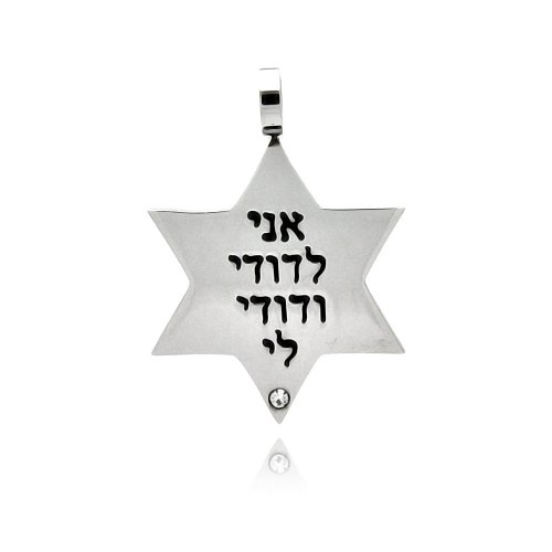 **Lead Free** Stainless Steel 27.5Mm(W)X38.5Mm(H) Star Of David With Inscription Design Fashion Charm Pendant