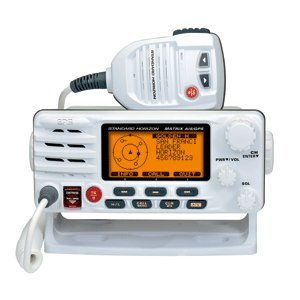 Standard Horizon GX2200W 30 Watt Class D Matrix Fixed Mount VHF (White)