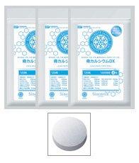 骨 カルシウムDX 3袋セット