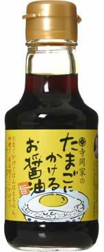 寺岡家のたまごにかけるお醤油 150ml