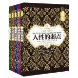 img - for Life in the Golden Book tear down the walls of thinking (inset Intensive This package Total 5)(Chinese Edition) book / textbook / text book