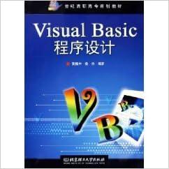 Visual basic amazon : Bestmed care institute