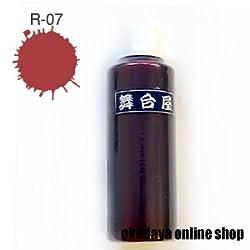 舞台屋(ぶたいや) ドレッシーレッド(血糊)【R-07】