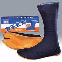 Japanese Rikio Tabi #21 Taro Blue Authentic12 Kohaze (Metal Tab) Fasteners 25cm (American Size 7.5) new japanese original authentic vfr3140 5ezc