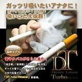 次世代型電子タバコ「DTターボプレミアム」 スターターキット 本体セット(電子たばこ)