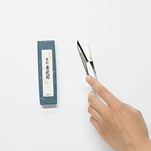 Yujiro Thread Cutter / Thread Snips