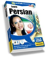 Talk Now Learn Persian Beginning Level OLD VERSIONB0000899NQ