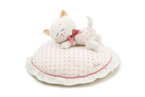 Trudi Music Box Plush Toy, Kitty, Newborn