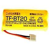 Pioneer 子機用充電池 TF-BT20