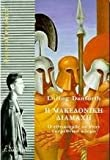 img - for i makedoniki diamachi /                      book / textbook / text book