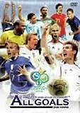 2006FIFA ワールドカップドイツ オフィシャルライセンスDVD オールゴールズ Vol.2 決勝トーナメント編