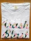 嵐 ARASHI 「BLAST in Miyagi 宮城」 コンサート 2015 公式グッズ Tシャツ A