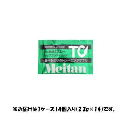 梅丹本舗 メイタン トップコンディション 14包