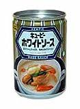 キューピー ホワイトソース 285g缶 ×12個