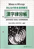 Minna no Nihongo II Japanese Kanji Workbook