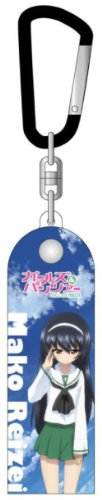Girls und Panzer towel keychains ~ Mako ~ (japan import)