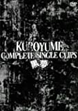 黒夢 COMPLETE SINGLE CLIPS