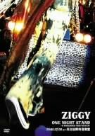 ONE NIGHT STAND-真夏の夜の夢-2005.7.2 at日比谷野外音楽堂 [DVD]