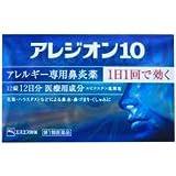 【第2類医薬品】アレジオン10 12錠