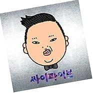 Psy Five