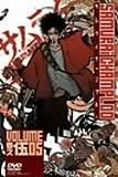 サムライチャンプルー 巻之五 [DVD]