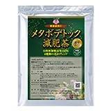 メタボデトック減肥茶 1週間分(7包入)