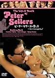 [File.123]ピーター・セラーズの愛し方〜ライフ・イズ・コメディ!(2004)