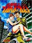企業戦士YAMAZAKI 6 (ジャンプコミックスデラックス)
