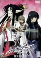ツバサ・クロニクル 第2シリーズ III [DVD]
