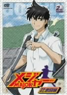 「メジャー」吾郎・寿也激闘編 2nd.Inning [DVD]