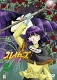 スレイヤーズ TRY Vol.5 [DVD]