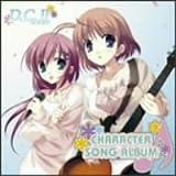 PCゲーム「D.C.II〜ダ・カーポ2〜」キャラクターソングアルバム