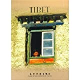 img - for Eyewitnesses to 100 Years of Tibet: Interview With Eyewitnesses book / textbook / text book