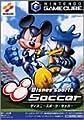 Disney Sports Soccer [Japan Import]