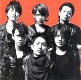CD+DVD KAT-TUN 2009 シングル 「RESCUE」 初回限定盤