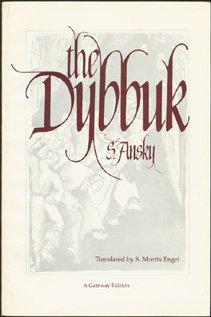 The Dybbuk: Between Two Worlds (Coleman Gateway compare prices)