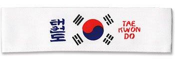Headband - Korean Flag TKDB0000C6HI4 : image