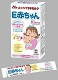森永ペプチドミルクE赤ちゃんハンディパック13g×10本入り