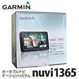 GARMIN nuvi1365 ポータブルナビゲーション(nuvi1360後継モデル)