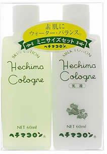 ヘチマコロンミニセット(化粧水・乳液)60ml×2