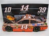 Tony Stewart 2013 Bass Pro Shops 1:24 Copper Nascar Diecast by Action Racing Collectables