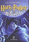 Harry Potter Va Menh Lenh Phuong Hoang 5 ('Harry Potter and the Order of the Phoenix, in Vietnamese, NOT in English)