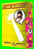 俺がハマーだ ! バズーカ小脇にデラックス増刊 DVD-BOX