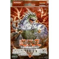 Yu-Gi-Oh! Dinosaurs Rage Structure Deck - 1