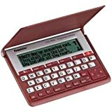 Franklin Electronic Holy Bible