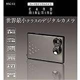 阪和 カード型デジタルカメラ card MIRUMIRU BSC-01