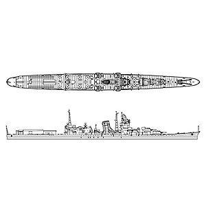 1/700 ウォーターライン 日本海軍軽巡洋艦 大淀 1944