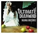 ULTIMATE DIAMOND初回限定盤DVD付