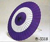 踊用品 舞踊傘 絹傘 市印(尺6寸)2本継ぎ 紫・白  市-3318